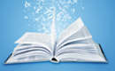 اطلاعیه شماره 1- ارسال گواهینامه پذیرش مقالات، پیش از برگزاری کنفرانس