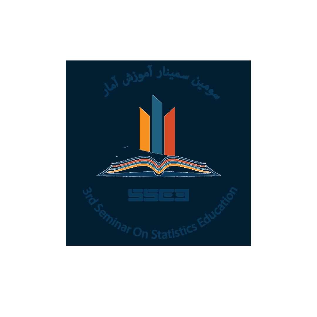 درگذشت جناب آقای دکتر بهرام صادقپور عضو کمیته علمی دومین سمینار آموزش آمار