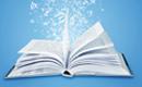 انتشار مقالات پذیرفته شده به تدریج