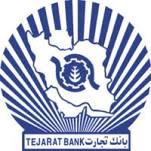 پیوستن  بانک تجارت به حامیان کنفرانس