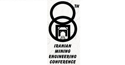 هشتمین کنفرانس مهندسی معدن ایران