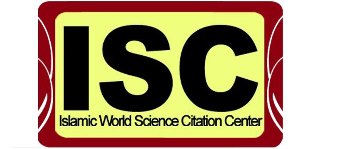 کسب مجوز و نمایه مقالات همایش در پایگاه استنادی علوم جهان اسلام  (ISC)
