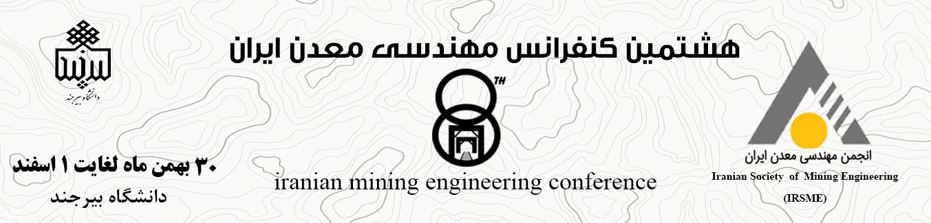 https://conf.birjand.ac.ir/Mining8/