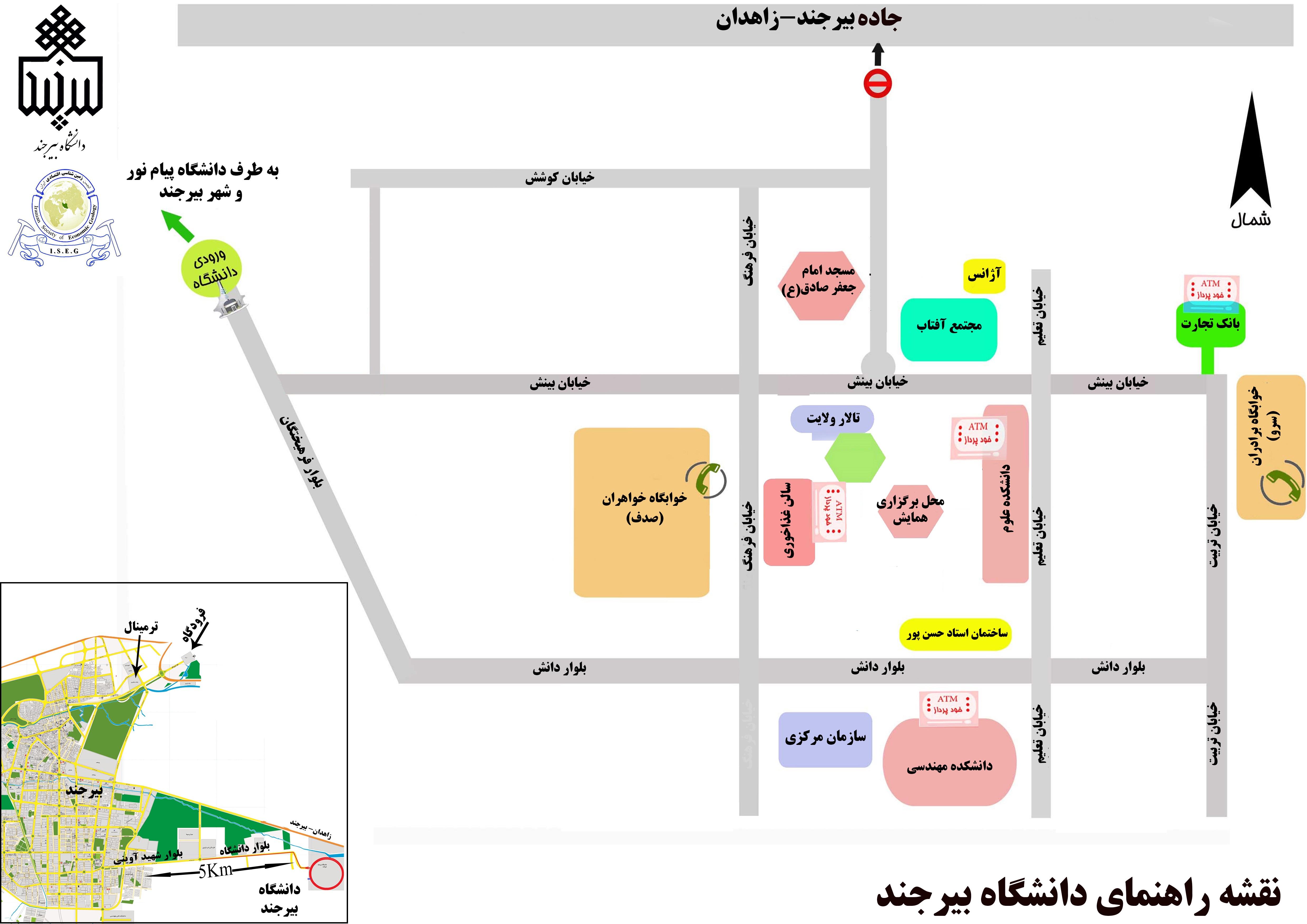 نقشه دانشگاه بیرجند و محل برگزاری همایش
