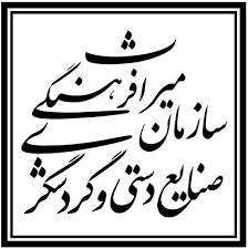http://conf.birjand.ac.ir/divansalari/میراث فرهنگی