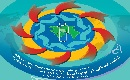 برنامههای تفریحی حاشیه همایش (بازدید از عمارت اکبریه و استفاده از مجموعه آبی میلاد دانشگاه بیرجند)