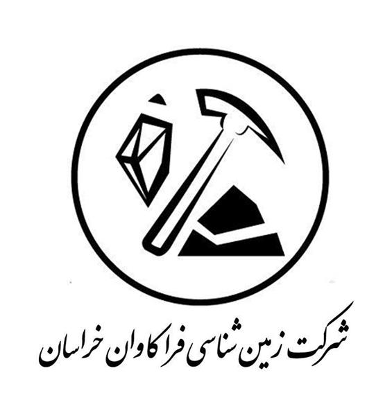 http://conf.birjand.ac.ir/iseg9/🆑 @Farakavan 🆔 @FarakavanGeo