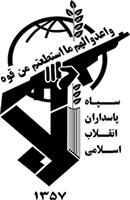 https://conf.birjand.ac.ir/spirskh/سپاه پاسداران