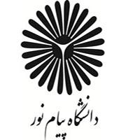 https://conf.birjand.ac.ir/spirskh/دانشگاه پیام نور