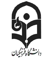 https://conf.birjand.ac.ir/spirskh/دانشگاه فرهنگیان