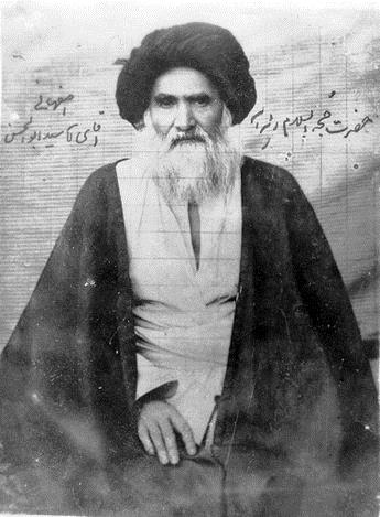 معرفی اساتید علامه طباطبائی (سید ابوالحسن اصفهانی)