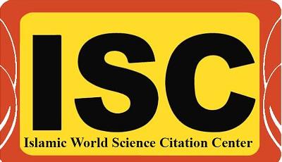 مجوز پایگاه استنادی علوم جهان اسلام (ISC)